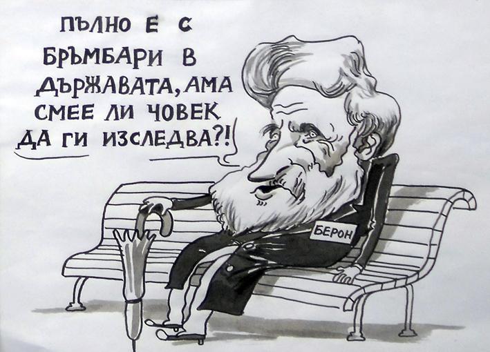 ivailo_cvetkov_3.jpg