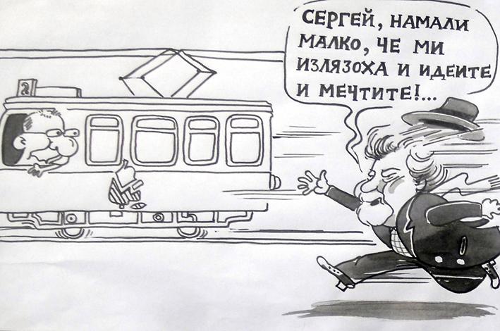 ivailo_cvetkov_4.jpg