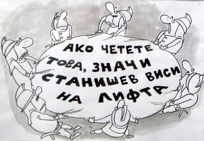 ivailo_cvetkov_5.jpg