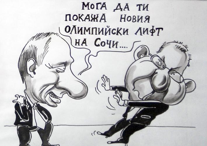 ivailo_cvetkov_7.jpg