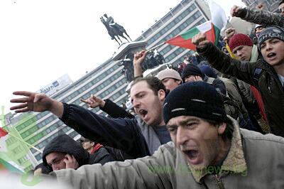 graj_protest.jpg