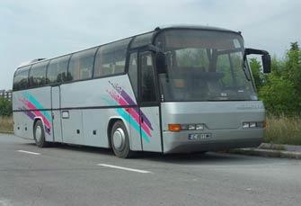 autobus_ivkoni1.jpg