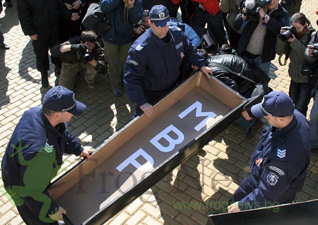 protesti_chengeta_3.jpg