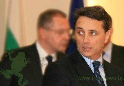 ndsv_koalicia.jpg