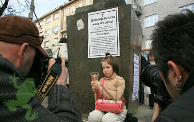 protest_grajdanski.jpg