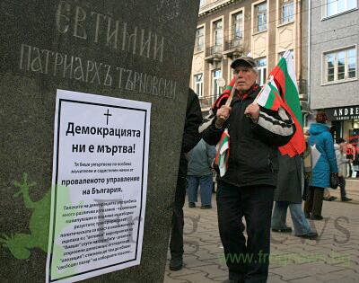 protest_grajdanski_7.jpg