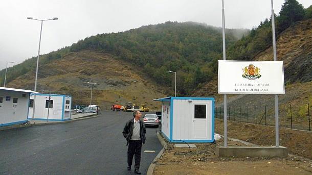 Извънредни мерки и по границата с Турция заради чумата по