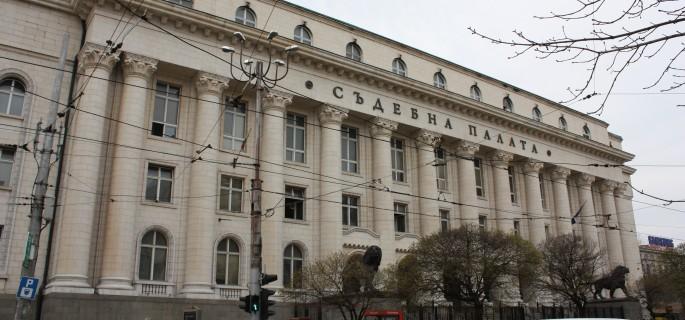 Сигнал за бомба изпразни Съдебната палата в София. Детски глас