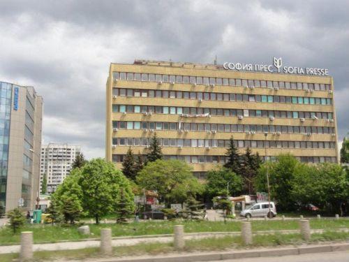 Сградата на София прес