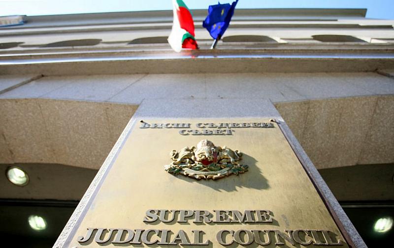 Нито една от трите съдийски организации не е подала заявление