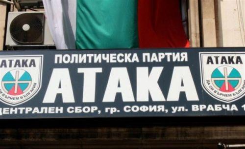 """От """"Атака"""" поискаха оставката на Валери Симеонов.Волен Сидеров, Десислав Чуколов,"""