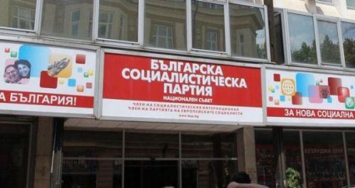 Общинските съветници от БСП в столицата настояват да бъде проведен