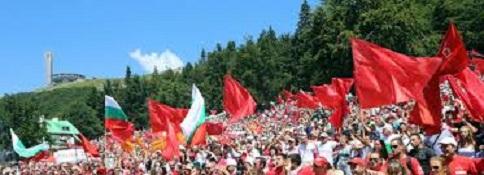Хиляди социалисти се събират на Бузлуджа