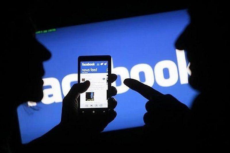 Фейсбук обяви днес, че ще инвестира 300 милиона долара в
