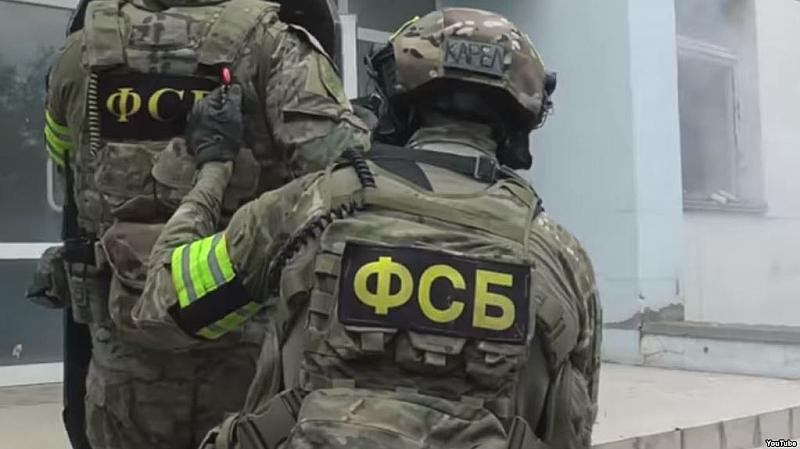Федералната служба за безопасност на Русия разкри екстремистка група, създадена