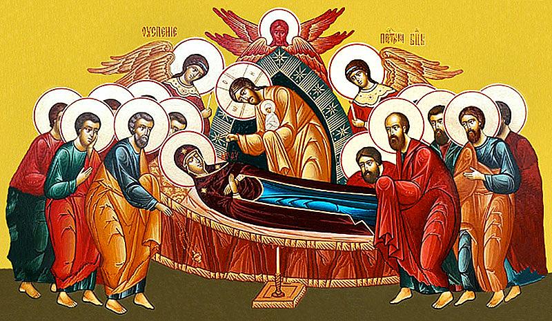 Голяма Богородица е денят, в който християнската църква почита Света