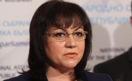 Лидерът на БСП Конрнелия Нинова се обърна към Бойко Борисов