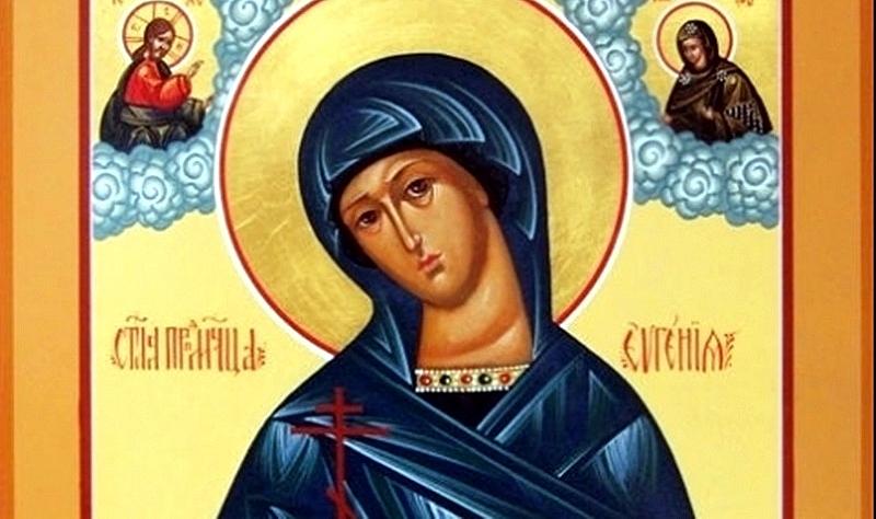 Българската православна църква отбелязва днес паметта на преподобна Ксения Римлянка.Ксения