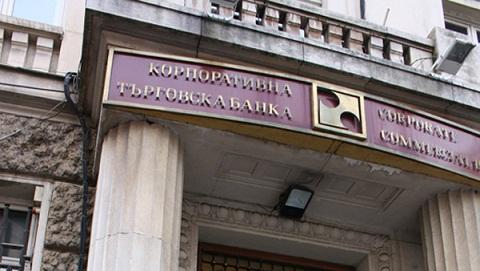 Хр. Иванов: Нима не е корупция, когато активите на КТБ се разграбват пред очите ни?!