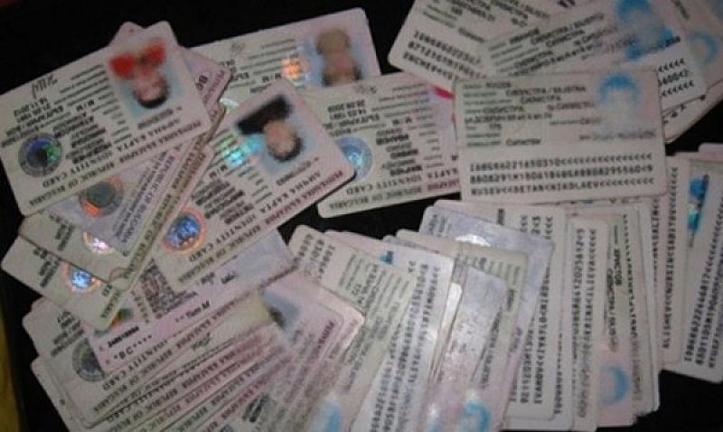 Ще има ново поколение български документи за самоличност. В сряда