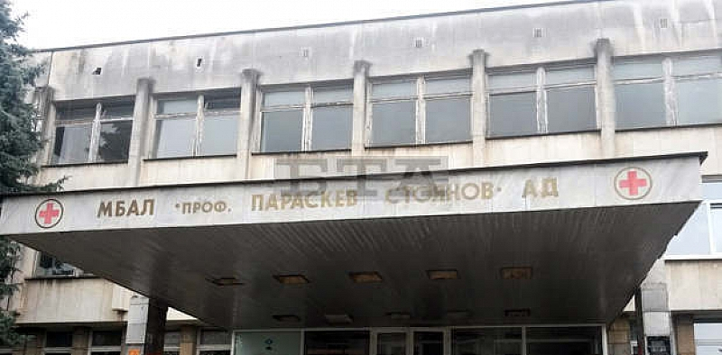 """Няма да затварят болниците в Ловеч и Враца, те """"са"""
