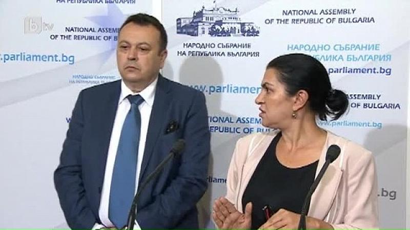 Деклариране на крайния собственик на медии, регистрирани в офшорни зони;