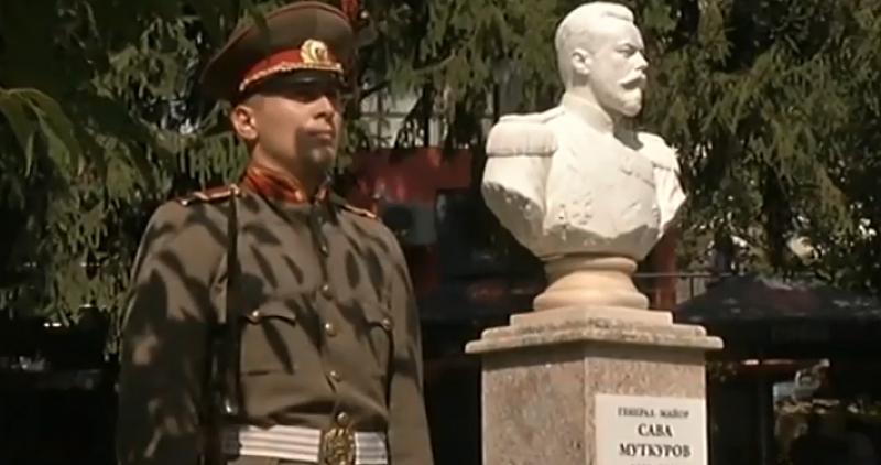 Във Велико Търнво беше открит и паметник на генерал Сава