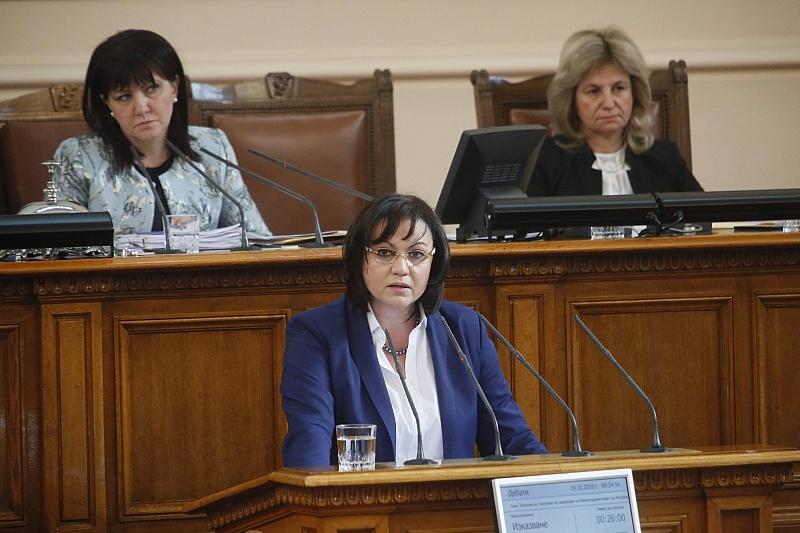 """Днес, от ПГ на """"БСП за България"""", искаме оставка на"""