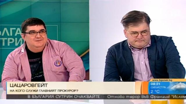 Огнян Стефанов: Нашата прокуратура е с по-ниско доверие дори от турската