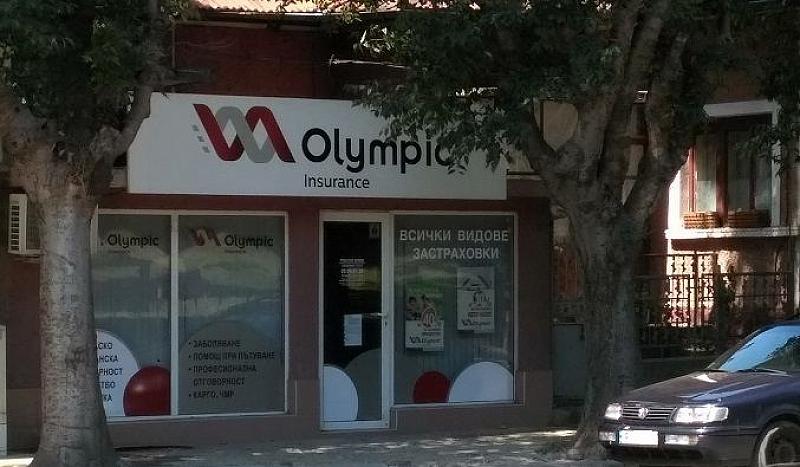 """Две възражения по казуса """"Олимпик"""" бяха внесени по време на"""