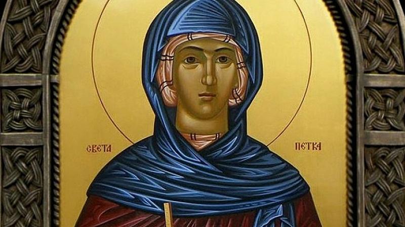 Този ден православната християнска църква посвещава на преподобна Параскева или