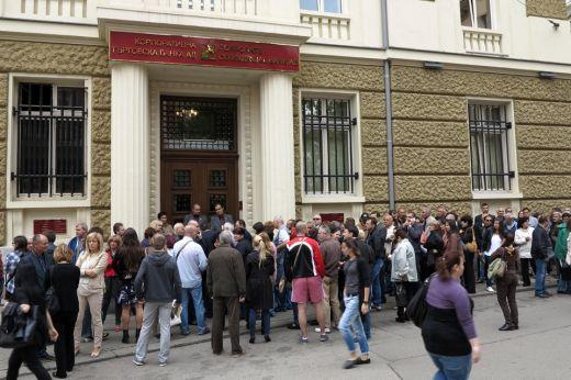 """""""Ние, гражданите"""" организират протест за изкуствения фалит на КТБ"""