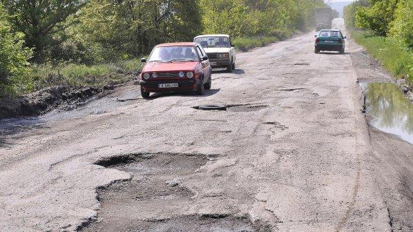 Жителите на Самоков излизат на протест заради лошите пътища в