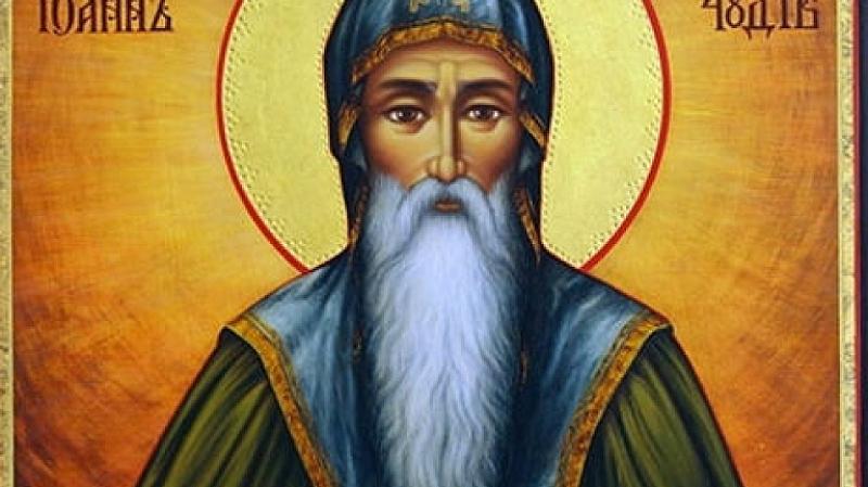 Църквата почита Свети преподобни Иван Рилски Чудотворец - най-великият български