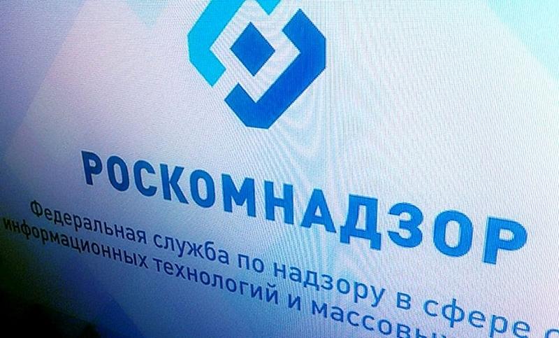 Русия блокира днес сайтовете на чужди организации, активни в страната