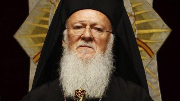 В Истанбул започна церемонията, на която Вселенският патриарх Вартоломей ще