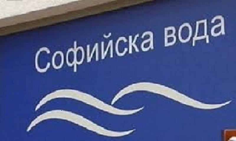 """Със заключителна конференция завърши проектът """"Подобряване на активите в """"Софийска"""