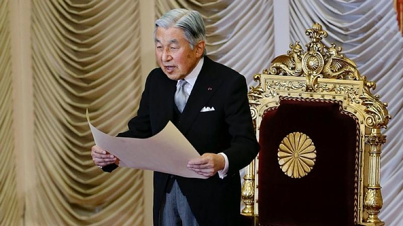 Дълбоко покаяние за действията на Япония през Втората световна война