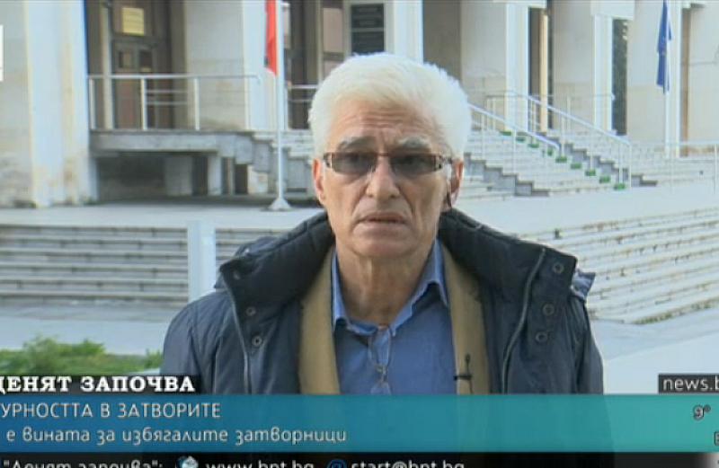 """""""Само в женския затвор в Сливен няма мобилни телефони"""". Това"""