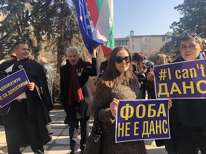 Адвокати излизат на протест пред Народното събрание заради Закона за
