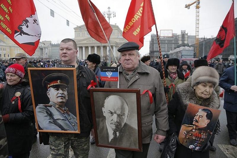 https://frognews.bg/images/11111BGNES/komunisti.jpg