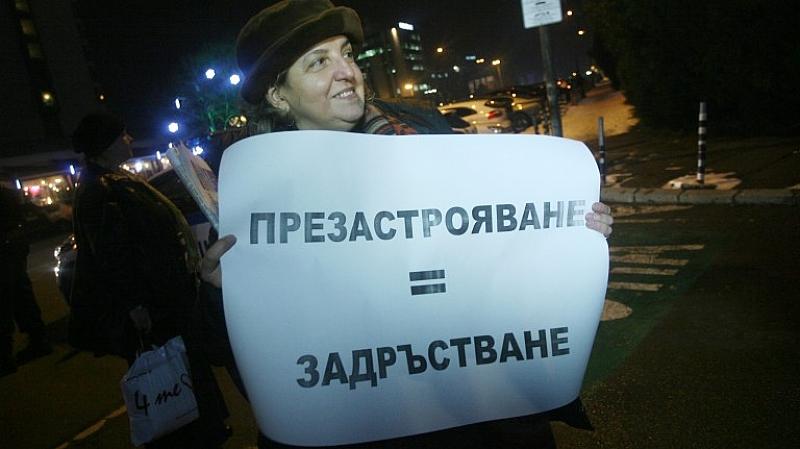 """Жители от квартал """"Лозенец"""" организираха днес пети протест срещу изграждането"""