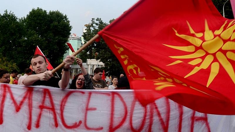 Хиляди хора протестираха снощи пред парламента в Скопие срещу промяната