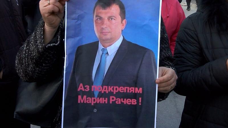 Кметът на Септември Марин Рачев беше пуснат на свобода под