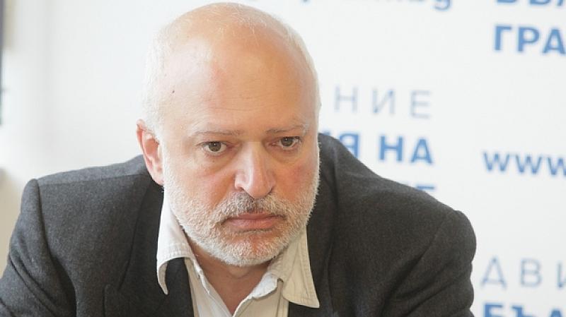 Резултат с изображение за Velislav Minekov