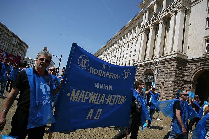 Миньори излязоха на протест в центъра на София за спасяване