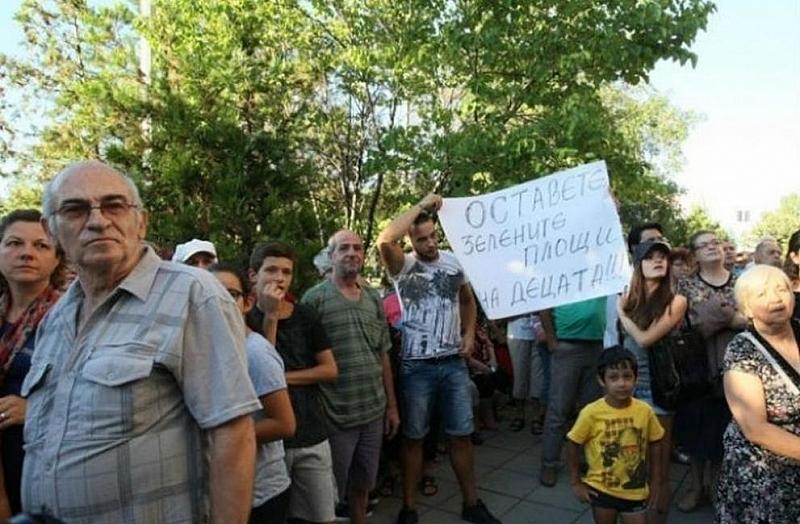 """Столичният район """"Младост"""" отново излезе на протест. Хората недоволстват срещу"""