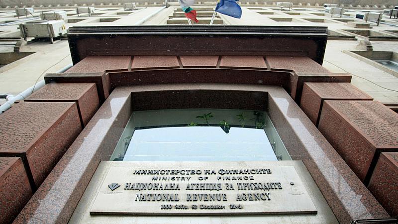 Комисията за защита на личните данни влиза на проверка в