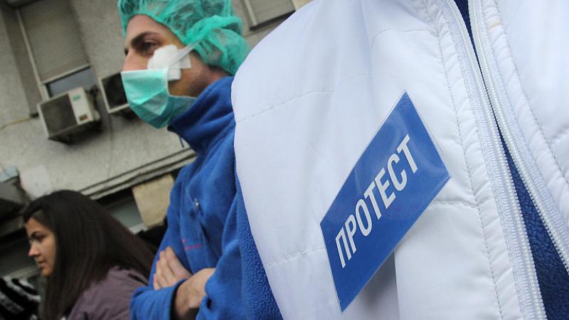 Работещите в единствената специализирана детска болница у нас - отново