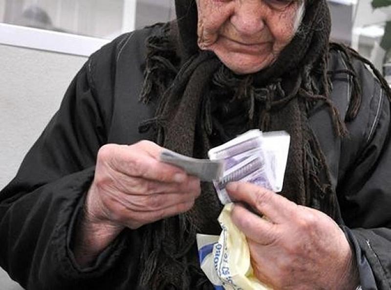 Резултат с изображение за пенсионери